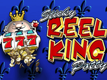 Reel King Potty